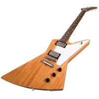 Electric Guitar Deals