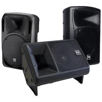 Passive PA Speakers