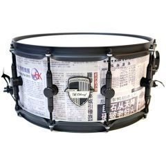 "Odery Custom 14 x 6.5"" 12-Ply Araucaria & Teak Snare Drum - Japanese Newspaper"